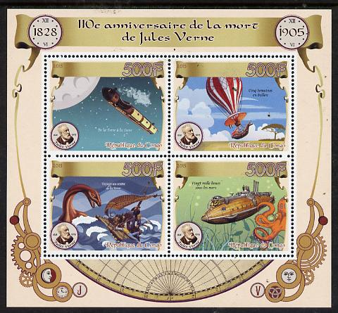 Congo 2015 110th Death Anniversary of Jules Verne perf sheetlet containing 4 values unmounted mint