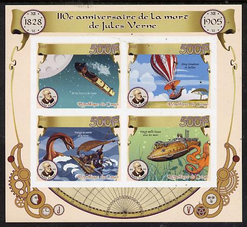 Congo 2015 110th Death Anniversary of Jules Verne imperf sheetlet containing 4 values unmounted mint