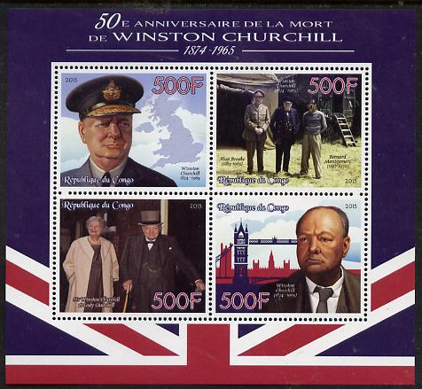 Congo 2015 50th Death Anniversary of Winston Churchill perf sheetlet containing 4 values unmounted mint