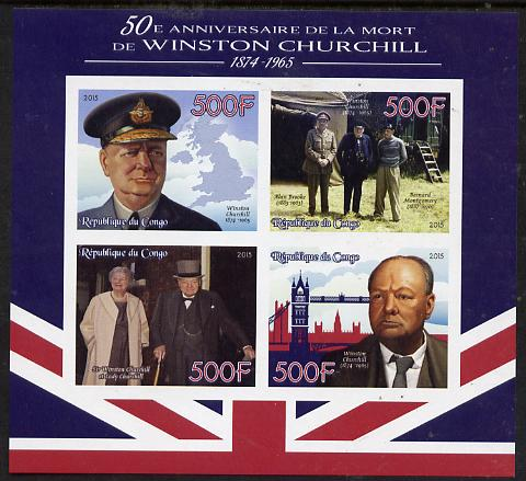 Congo 2015 50th Death Anniversary of Winston Churchill imperf sheetlet containing 4 values unmounted mint