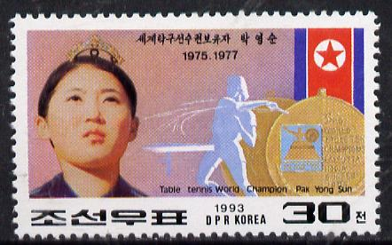 North Korea 1993 Table Tennis 30ch from World Champions set unmounted mint