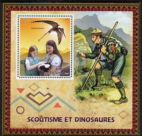 Congo 2015 Scouts & Dinosaurs perf deluxe sheet #2 containing one value unmounted mint