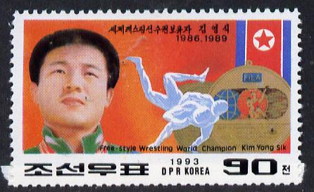 North Korea 1993 Wrestling 90ch from World Champions set unmounted mint*