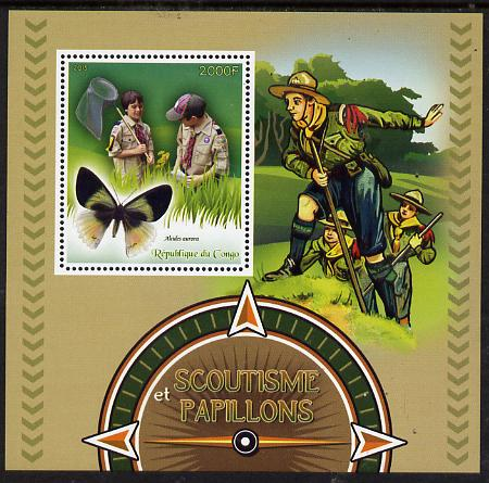 Congo 2015 Scouts & Butterflies perf deluxe sheet #2 containing one value unmounted mint