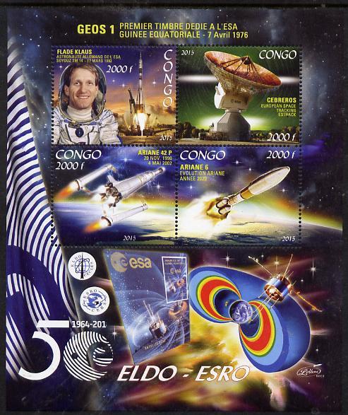 Congo 2015 50thAnniversary of ELDO #1 perf sheetlet containig 4 values unmounted mint