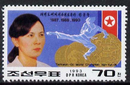 North Korea 1993 Taekwon-Do 70ch from World Champions set unmounted mint*