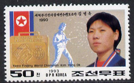 North Korea 1993 Radio Finding 50ch from World Champions set unmounted mint*