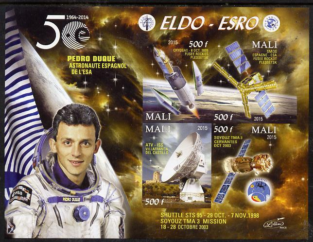Mali 2015 50thAnniversary of ELDO #1 imperf sheetlet containig 4 values unmounted mint
