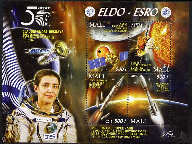Mali 2015 50thAnniversary of ELDO #2 perf sheetlet containig 4 values unmounted mint