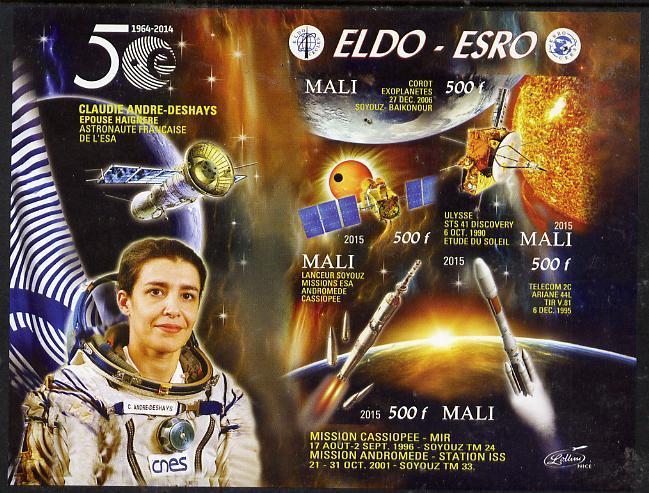 Mali 2015 50thAnniversary of ELDO #2 imperf sheetlet containig 4 values unmounted mint