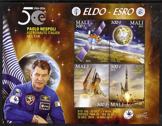 Mali 2015 50thAnniversary of ELDO #3 perf sheetlet containig 4 values unmounted mint