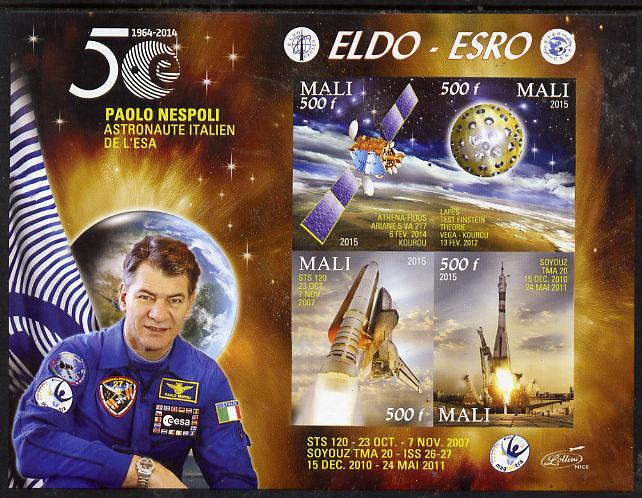 Mali 2015 50thAnniversary of ELDO #3 imperf sheetlet containig 4 values unmounted mint