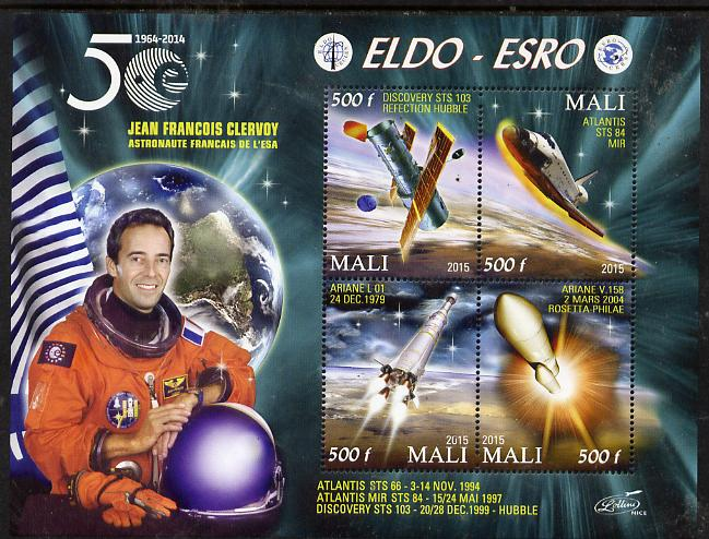 Mali 2015 50thAnniversary of ELDO #5 perf sheetlet containig 4 values unmounted mint