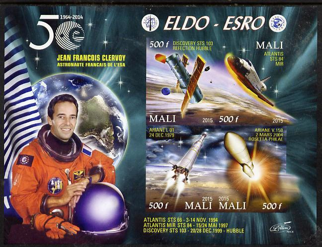 Mali 2015 50thAnniversary of ELDO #5 imperf sheetlet containig 4 values unmounted mint