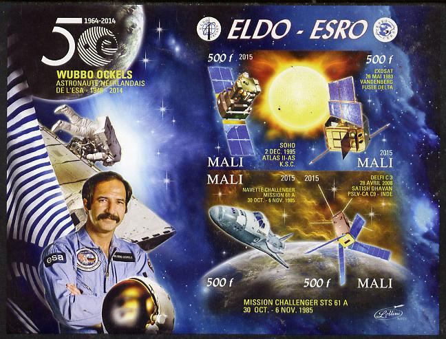 Mali 2015 50thAnniversary of ELDO #6 imperf sheetlet containig 4 values unmounted mint