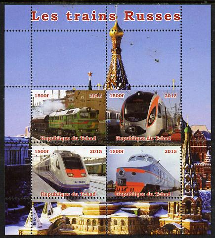 Chad 2015 Trains of Russia perf sheetlet containing 4 values unmounted mint. Note this item is privately produced and is offered purely on its thematic appeal. .