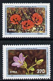 Syria 1987 Int Flower Show set of 2, SG 1678-79, stamps on flowers