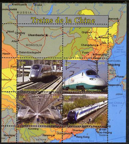 Madagascar 2015 Trains of China perf sheetlet containing 4 values unmounted mint. Note this item is privately produced and is offered purely on its thematic appeal, it has no postal validity, stamps on railways