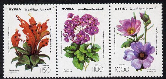 Syria 1993 Int Flower Show strip of 3 unmounted mint, SG 1869a