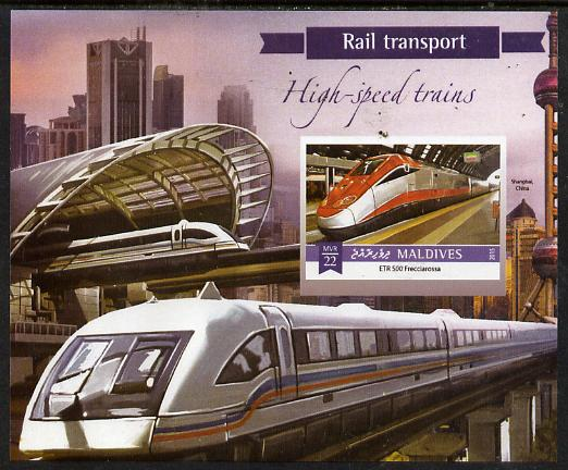 Maldive Islands 2015 High Speed Trains #21 imperf deluxe sheet unmounted mint. Note this item is privately produced and is offered purely on its thematic appeal