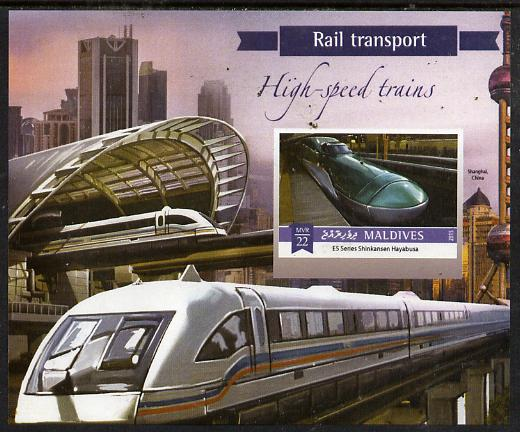 Maldive Islands 2015 High Speed Trains #4 imperf deluxe sheet unmounted mint. Note this item is privately produced and is offered purely on its thematic appeal