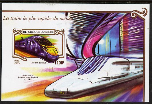 Niger Republic 2015 High Speed Trains #3 imperf deluxe sheet unmounted mint. Note this item is privately produced and is offered purely on its thematic appeal