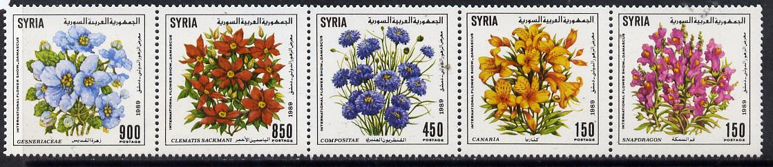 Syria 1989 Int Flower Show strip of 5, SG 1727a