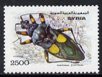 Syria 1993 Insect  2500p (Bug) unmounted mint SG 1864
