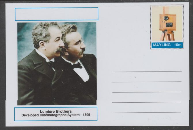 Mayling (Fantasy) Great Minds - Lumiere Brothers - glossy postal stationery card unused and fine