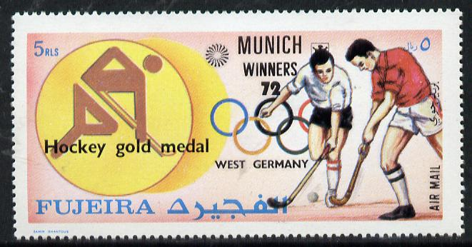 Fujeira 1972 Hockey (W Germany) from Olympic Winners set of 25 unmounted mint, Mi 1432-56