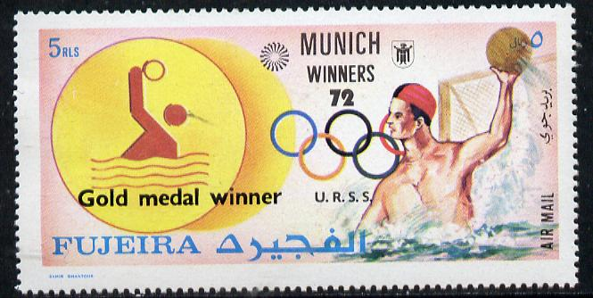 Fujeira 1972 Water-Polo (USSR) from Olympic Winners set of 25 unmounted mint (Mi 1432-56)