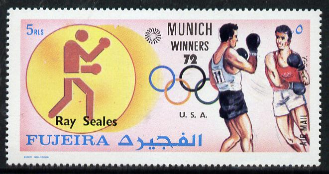 Fujeira 1972 Boxing (Ray Seales) from Olympic Winners set of 25 (Mi 1455) unmounted mint