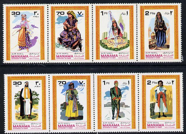 Manama 1968 Costumes perf set of 8 (MI 69-76A) unmounted mint