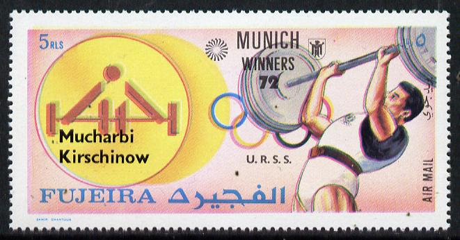 Fujeira 1972 Weight-Lifting (Mucharbi Kirschinow) from Olympic Winners set of 25 (Mi 1448) unmounted mint