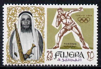 Fujeira 1964 Shot Putt 25NP from Olympics set of 9 unmounted mint (Mi 19A)