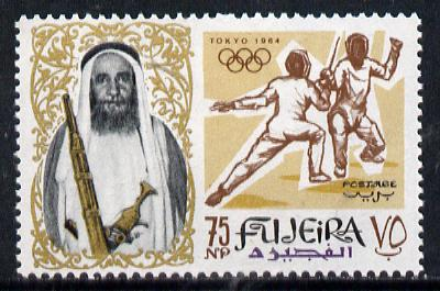Fujeira 1964 Fencing 75NP from Olympics set of 9 unmounted mint (Mi 21A)