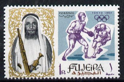 Fujeira 1964 Boxing 1R from Olympics set of 9 unmounted mint (Mi 22A)