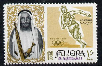 Fujeira 1964 Relay 1R50 from Olympics set of 9 unmounted mint (Mi 23A)