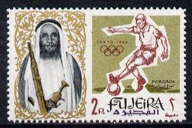 Fujeira 1964 Football 2R from Olympics set of 9 unmounted mint (Mi 24A)