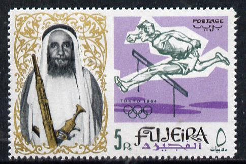 Fujeira 1964 Hurdling 5R from Olympics set of 9 unmounted mint (Mi 26A)