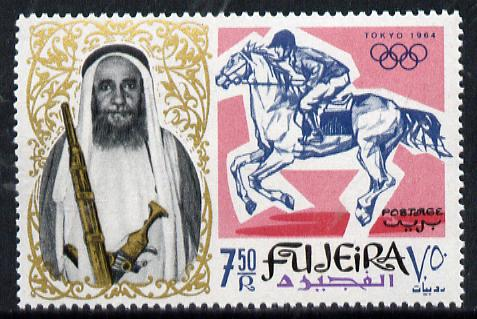 Fujeira 1964 Show-Jumping 7R50 from Olympics set of 9 unmounted mint (Mi 27A)