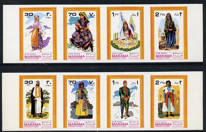 Manama 1968 Costumes imperf set of 8 unmounted mint, MI 69-76B
