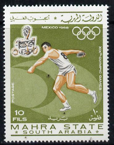 Aden - Mahra 1967 Discus 10f from Olympics perf set unmounted mint (Mi 25A), stamps on discus