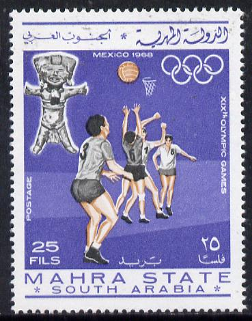 Aden - Mahra 1967 Basketball 25f from Olympics perf set (Mi 26A) unmounted mint