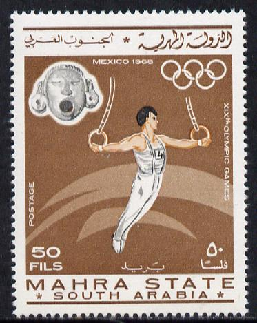 Aden - Mahra 1967 Rings 50f from Olympics perf set unmounted mint (Mi 27A)