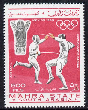 Aden - Mahra 1967 Fencing 500f from Olympics perf set unmounted mint (Mi 29A)