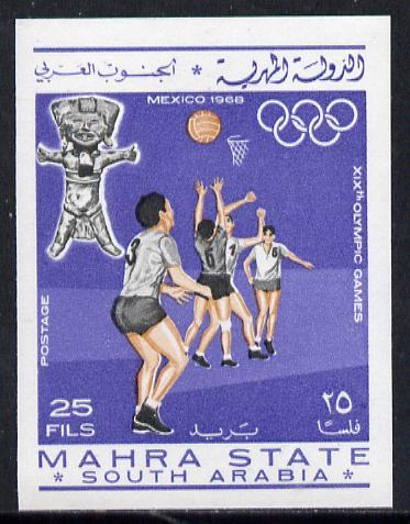 Aden - Mahra 1967 Basketball 25f from Olympics imperf set unmounted mint (Mi 26B)