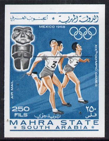 Aden - Mahra 1967 Running 250f from Olympics imperf set unmounted mint (Mi 28B)