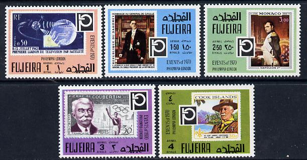Fujeira 1972 Philympia Stamp Exhibition set of 5 (Mi 1457-61A) unmounted mint