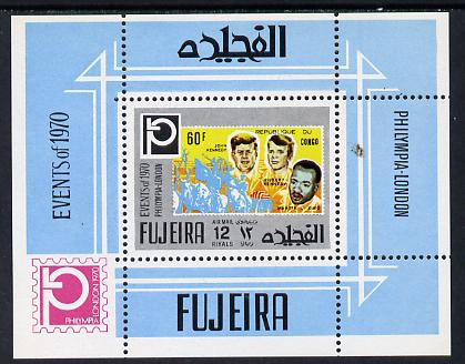 Fujeira 1972 Philympia Stamp Exhibition perf m/sheet (Kennedy on  stamp of Congo) Mi BL 198A unmounted mint